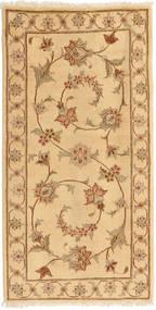 Yazd szőnyeg MEHC55