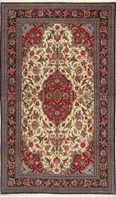 Ghom Sherkat Farsh Matta 153X260 Äkta Orientalisk Handknuten Mörkgrå/Mörkröd (Silke, Persien/Iran)