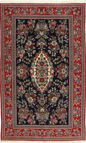 Ghom Sherkat Farsh Matta 149X250 Äkta Orientalisk Handknuten Svart/Mörkgrå (Ull, Persien/Iran)