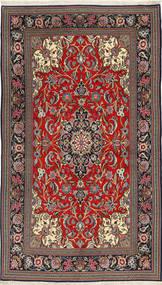 Ghom Sherkat Farsh Matto 152X267 Itämainen Käsinsolmittu Tummanharmaa/Tummanpunainen (Villa, Persia/Iran)