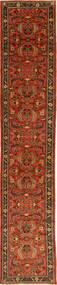 Mehraban carpet FAZB374
