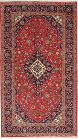 Tapete Kashan FAZB213
