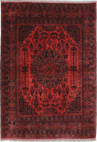 Afghan Khal Mohammadi carpet FAZB260
