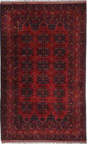 Afghan Khal Mohammadi carpet FAZB259