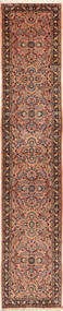Mehraban carpet FAZB371