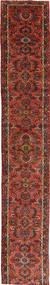 Mehraban carpet FAZB370