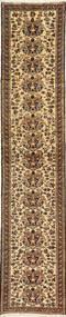 Azari carpet FAZB117