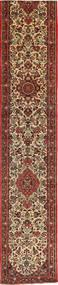 Mehraban carpet FAZB367