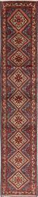 Rudbar tapijt FAZB437
