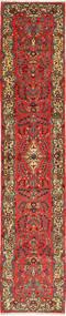 Mehraban carpet FAZB364