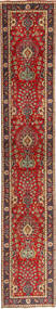 Tapis Tabriz FAZB480
