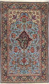 Ghom Sherkat Farsh-matto FAZB185