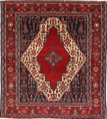 Senneh Teppich AXVZL4462