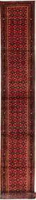 Hosseinabad carpet AXVZL697