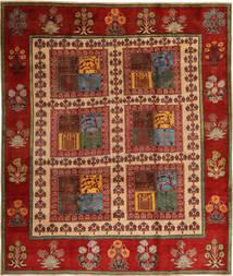 Gabbeh Persisch Teppich AXVZL583