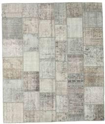 Patchwork Rug 252X297 Authentic  Modern Handknotted Light Grey/Dark Beige Large (Wool, Turkey)