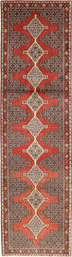 Senneh Rug 86X315 Authentic Oriental Handknotted Hallway Runner Dark Red/Rust Red (Wool, Persia/Iran)