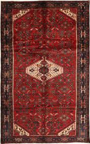 Hamadan carpet AXVZL712