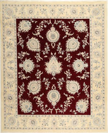 Nain 9La Sherkat Farsh Rug 248X305 Authentic  Oriental Handknotted Light Brown/Beige (Wool, Persia/Iran)