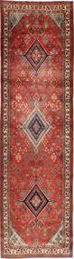 Meimeh szőnyeg AXVZL4224