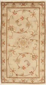Yazd tapijt MEHC691