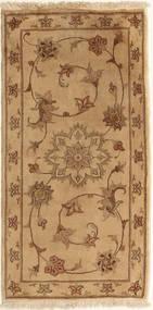 Yazd carpet MEHC525