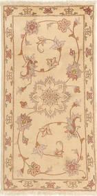 Yazd carpet MEHC533
