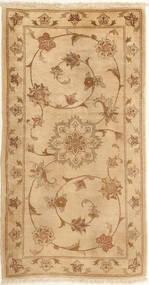 Yazd carpet MEHC500