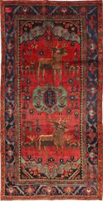 Hamadán szőnyeg AXVZL716