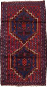 Baluch carpet ACOL2363