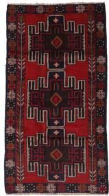 バルーチ 絨毯 ACOL2299