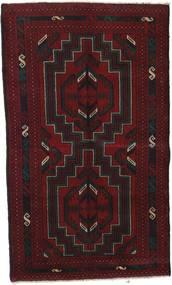 Beluch Covor 83X146 Orientale Lucrat Manual Maro Închis/Roșu-Închis (Lână, Afganistan)