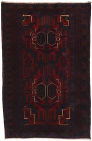 Beluch tapijt ACOL39