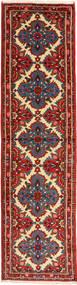 Nahavand-matto FAZB492