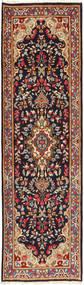 ケルマン 絨毯 FAZB334