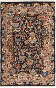 Kashmar carpet FAZB225