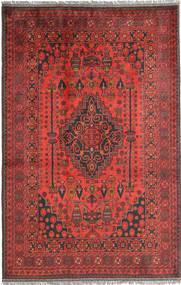 Afghan Khal Mohammadi carpet FAZB262