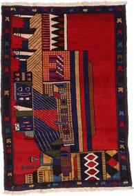 Baluch carpet ACOL164