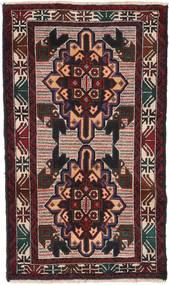 Baloutche Tapis 88X147 D'orient Fait Main Noir/Rouge Foncé (Laine, Afghanistan)