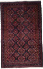 Baluch carpet ACOL183