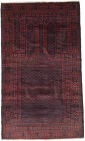 バルーチ 絨毯 ACOL441
