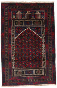 バルーチ 絨毯 87X136 オリエンタル 手織り 濃い茶色/深紅色の (ウール, アフガニスタン)