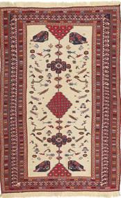 Kilim Fars carpet FAZB289