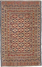 Alfombra Kilim Afghan Old style ACOL2815