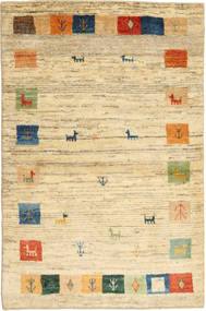Gabbeh Perzsa szőnyeg AXVZN595