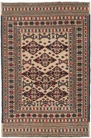 Tapis Kilim Afghan Old style ACOL2754