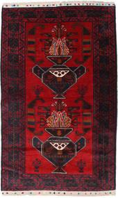 バルーチ 絨毯 83X142 オリエンタル 手織り 深緑色の/赤 (ウール, アフガニスタン)