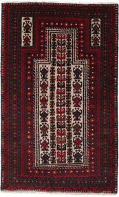 バルーチ 絨毯 90X147 オリエンタル 手織り 深紅色の (ウール, アフガニスタン)