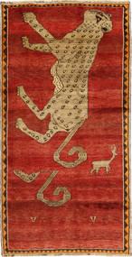 Ghashghai Matto 124X255 Itämainen Käsinsolmittu Ruoste/Vaaleanruskea (Villa, Persia/Iran)
