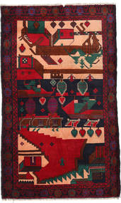 バルーチ 絨毯 87X137 オリエンタル 手織り 深緑色の/深紅色の (ウール, アフガニスタン)